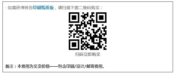 微信截图_20200122033903.png