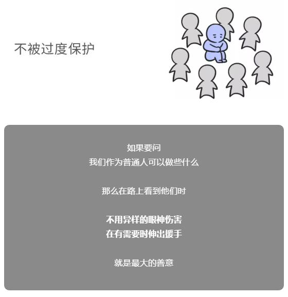 微信截图_20200302014145.png