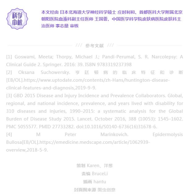 微信截图_20200302014218.png