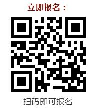 微信截图_20200509204103.png