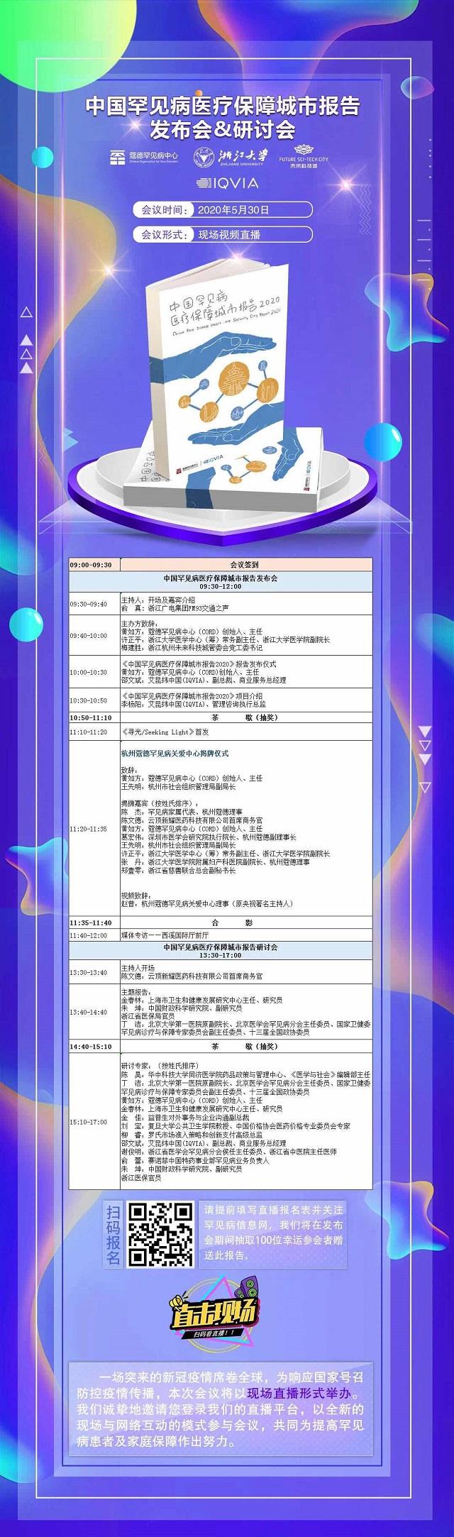微信图片_20200524211355.jpg