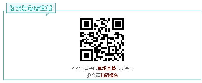 微信截图_20200524211854.png
