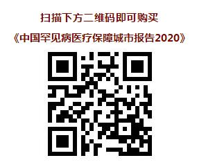 微信截图_20200625224539.png