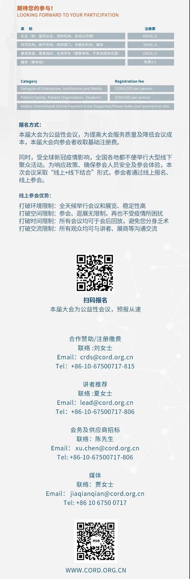 微信图片_20200827153305.jpg