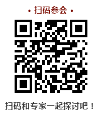 微信截图_20200827153520.png