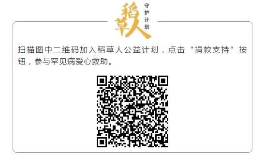 微信截图_20200910223733.png