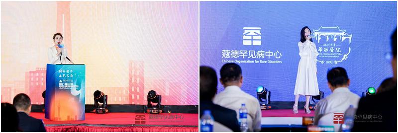 四川广播电视台著名主持人张伊担纲(左),中国流行乐女歌手、北京市美儿SMA关爱中心理事长冯家妹(右).png