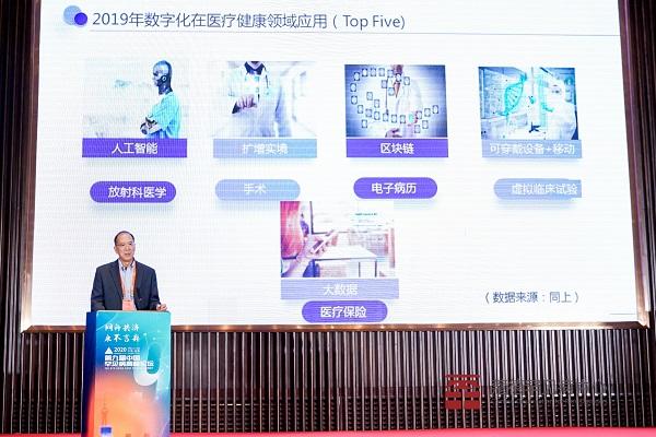 俞卫,上海创奇健康发展研究院执行院长,中国卫生经济学会常务理事.jpg