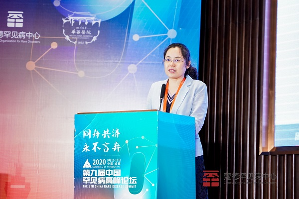 杨丽萍,北京大学第三医院眼部神经损伤的重建保护与康复北京市重点实验室副主任.jpg