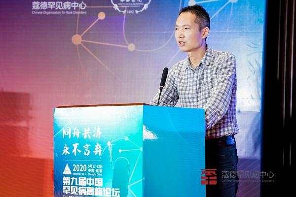 杨林,四川大学生物治疗国家重点实验室副研究员.jpg