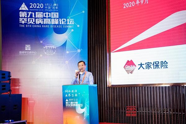 李云峰,大家养老保险股份有限公司政府业务事业部总经理.jpg