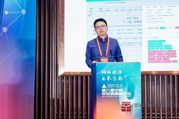 姚迅,厦门基源医疗科技有限公司,CEO.jpg