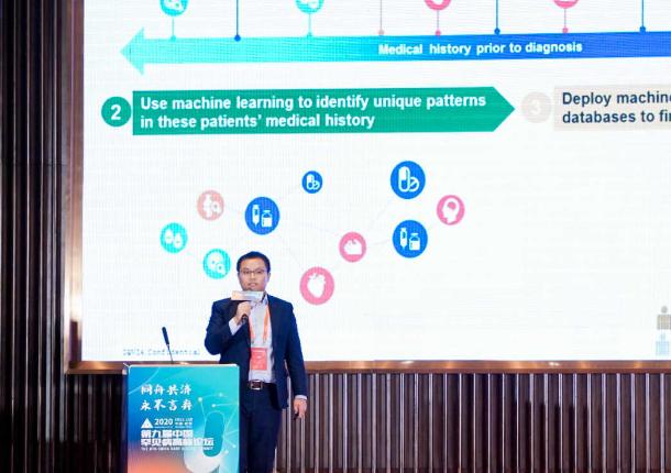 金晖,艾昆纬IQVIA数据科学和高级分析总监.png