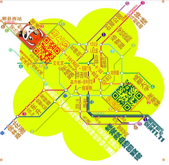 微信截图_20200923010002.png
